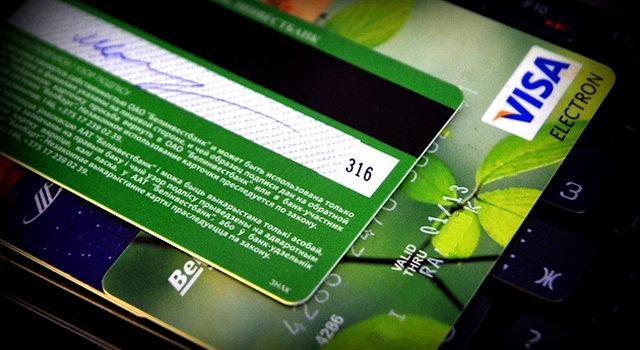 skidka na vse uslugi 640x350 - Скидка на все услуги
