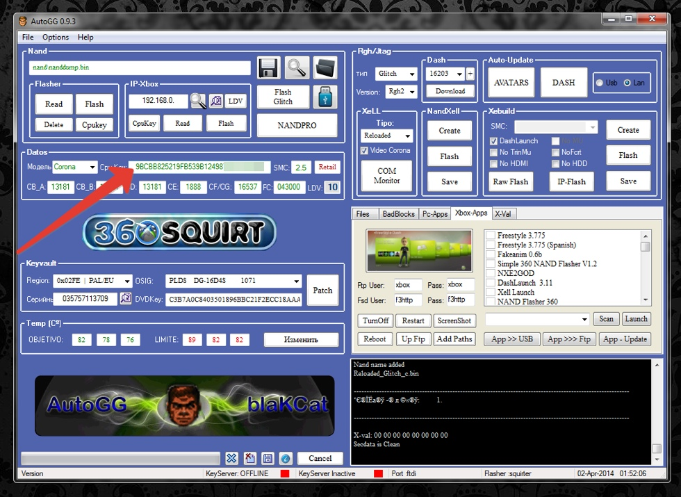 9ea6862d3bd1d85f40b55a41bcf1a938 - Установка фрибут (freeboot) на Xbox 360